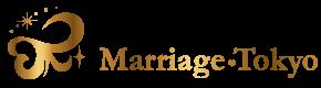 マリッジ東京 | 丸の内・浦和の結婚相談所